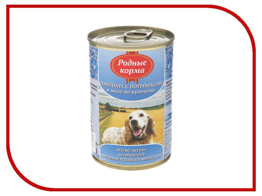 Корм Родные Корма Говядина с потрошками в желе по купечески 410г для собак 59892<br>