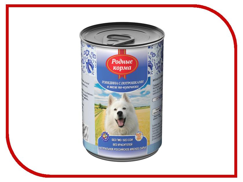 Корм Родные Корма Говядина с потрошками в желе по купечески 970г для собак 59899<br>