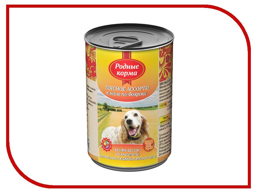 Корм Родные Корма Мясное ассорти в желе по боярски 410г для собак 59898
