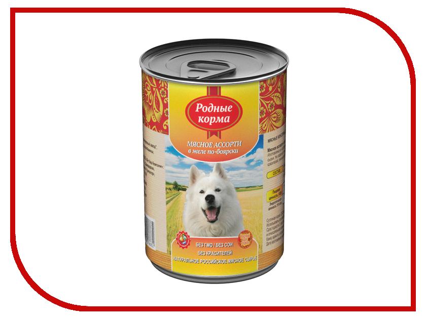 Корм Родные Корма Мясное ассорти в желе по боярски 970г для собак 59902 ecosapiens