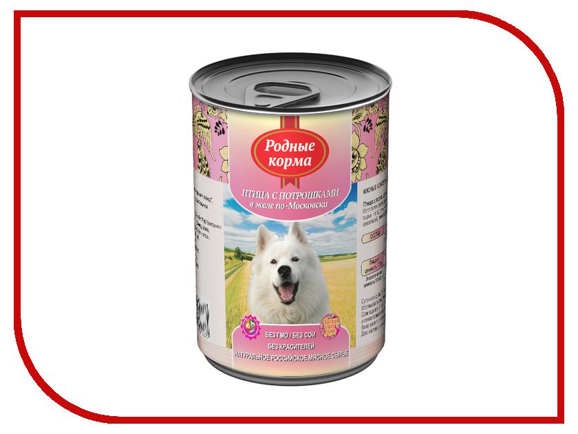 Корм Родные Корма Птица с потрошками в желе по московски 970г для собак 59901  корм для собак родные корма родные корма птица с потрошками по московки 970 г упаковка из 12 шт