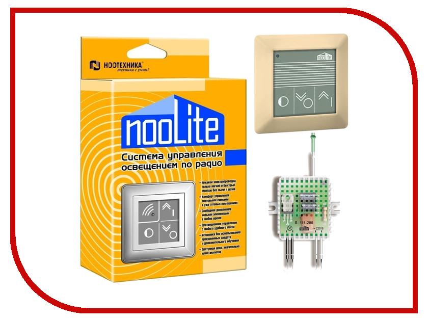 Контроллер NooLite Набор № 4-2 Beige