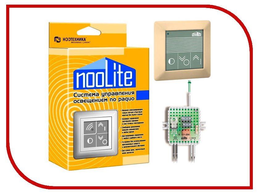 Контроллер NooLite Набор № 3-2 Beige<br>