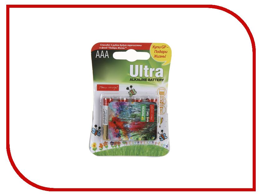 Батарейка AAA - GP Alkaline Ultra 24AUGL-2CR4 LR03 BL4 (4 штуки) батарейки ultra 24aup 2cr4