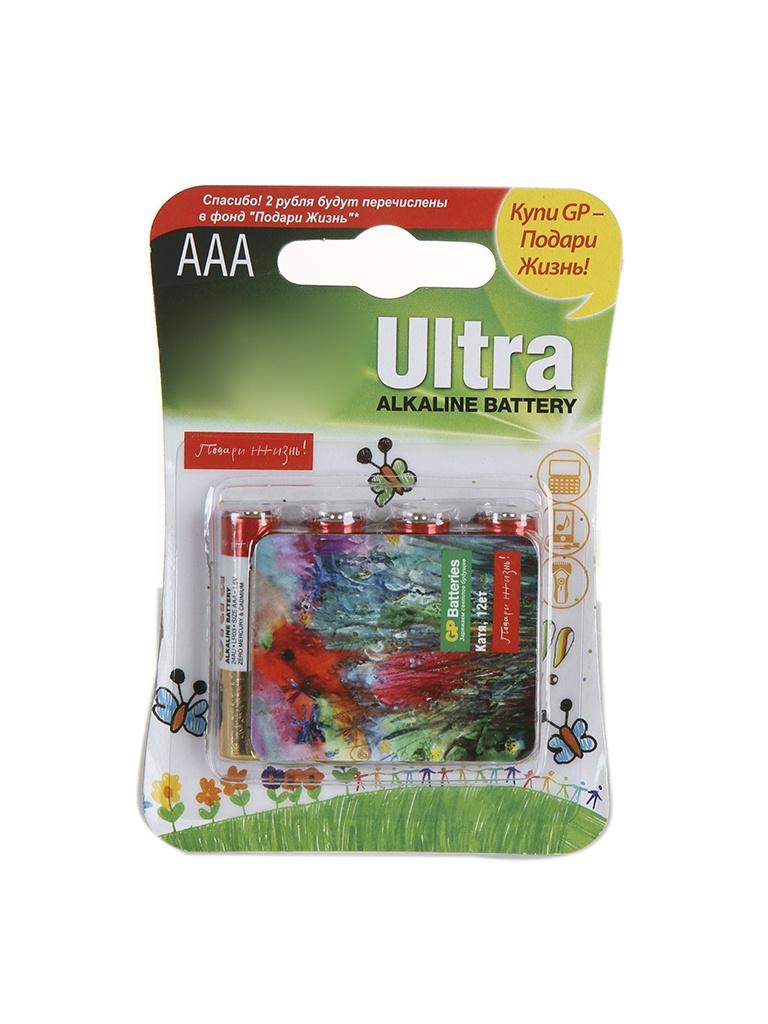 Батарейка AAA - GP Alkaline Ultra 24AUGL-2CR4 LR03 BL4 (4 штуки)
