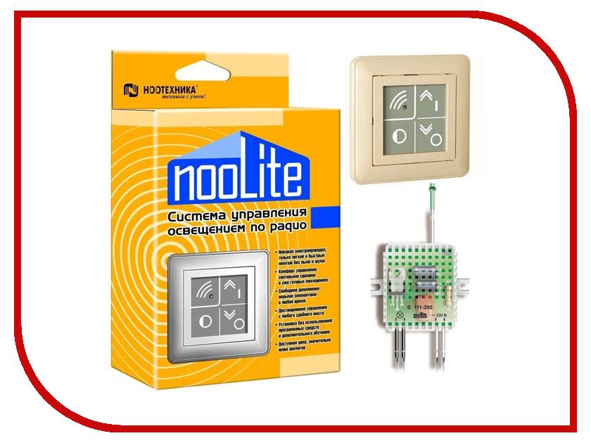 Контроллер NooLite Набор № 1-1 Beige<br>