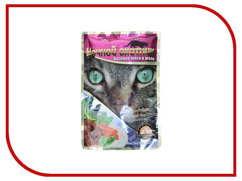 Корм Ночной охотник Кролик и сердце в желе 100г для кошек 55834 / 7669