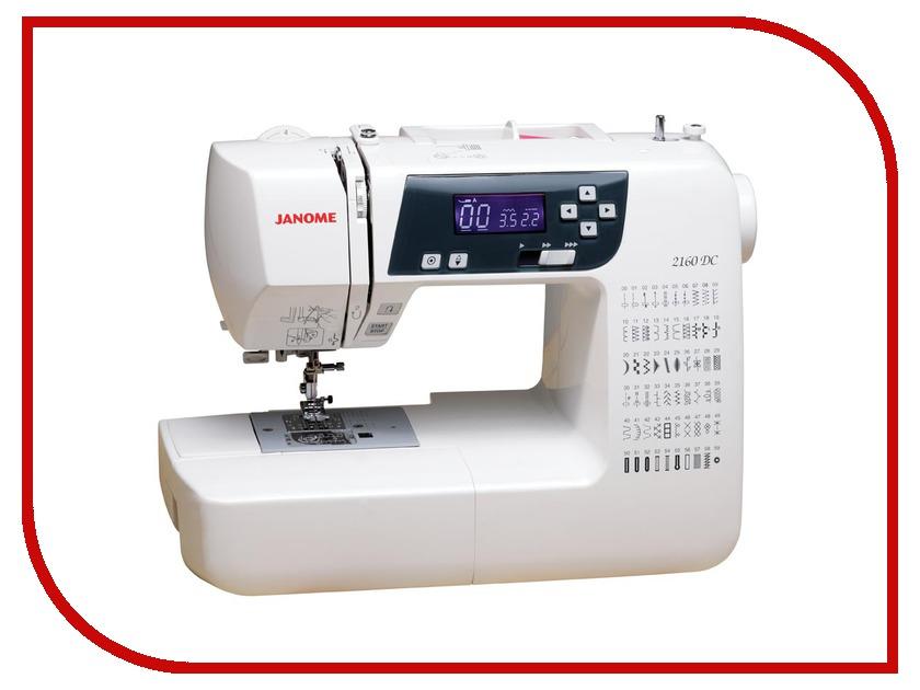 Швейная машинка Janome 2160 DC швейная машинка janome dc 2030
