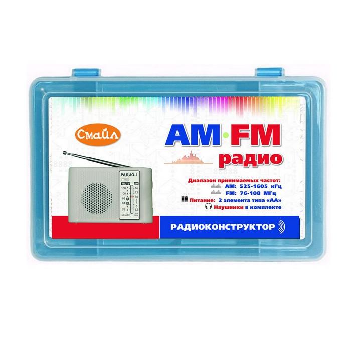 Конструктор Смайл Радиоприемник AM-FM-01
