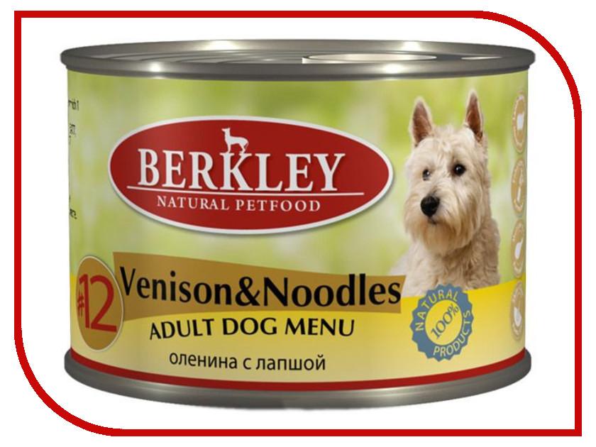 Корм Berkley Оленина с лапшой №12 200г для собак 75018<br>