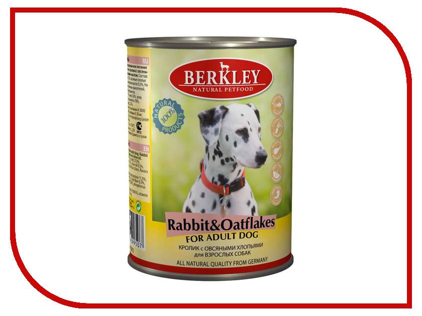 Корм Berkley Кролик с овсянкой 400г для собак 75072