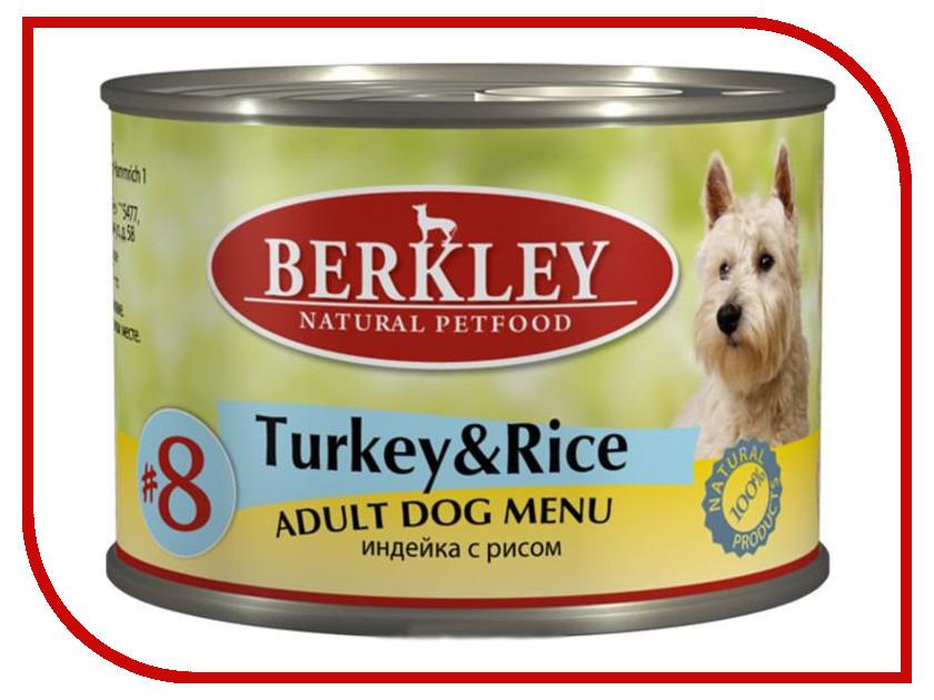 Корм Berkley Индейка с рисом №8 200г для собак 75004<br>