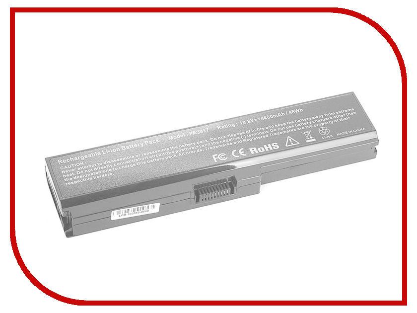 Аккумулятор 4parts LPB-PA3817 для Toshiba Satellite A660/A665/C600/C645/C650/C655/C660/L515/L537/L630/L635/L640/L650/L670 аналог PN
