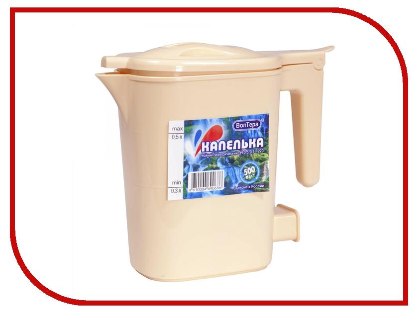 Чайник ВолТера Капелька ЭЧ-0.5/0.5-220<br>