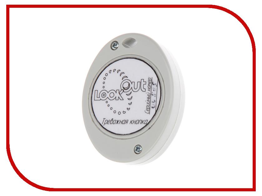 GPS-GSM трекеры, маяки