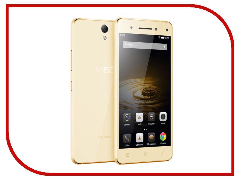 Сотовый телефон Lenovo Vibe S1 (S1a40) Gold