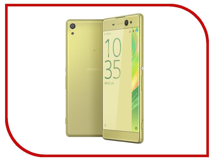 Сотовый телефон Sony F3212 Xperia XA Ultra Dual Lime Gold сотовый телефон sony f3212 xperia xa ultra dual graphite black
