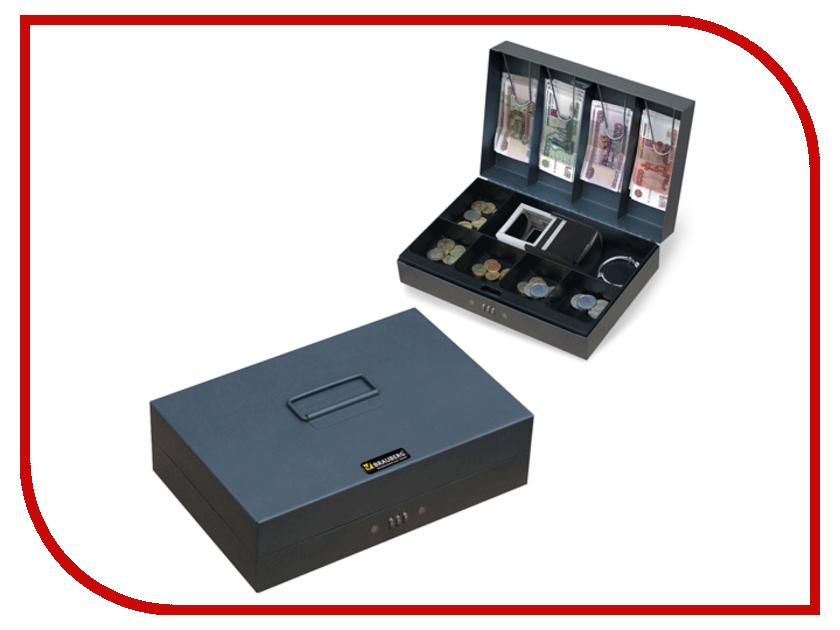 BRAUBERG 80x195x290mm Dark Grey 290457 - ящик для денег выдвижной ящик для денег