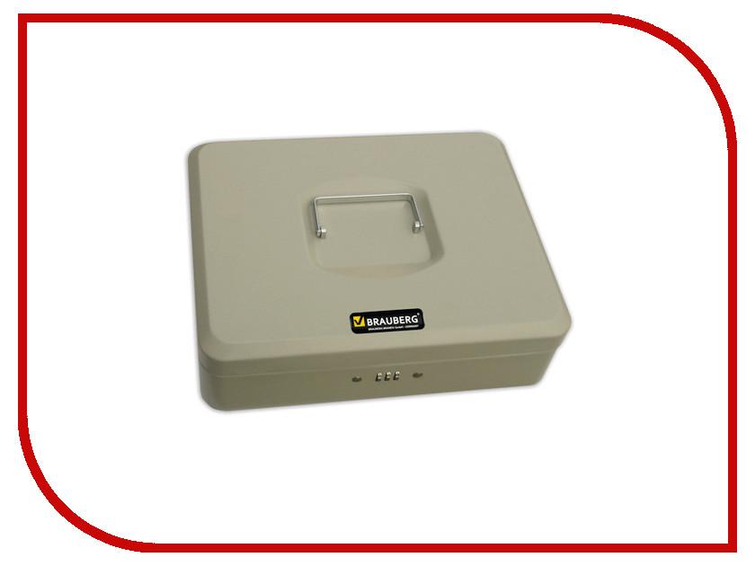 Ящик для денег Brauberg 90x240x300mm Light Grey 290456 выдвижной ящик для денег