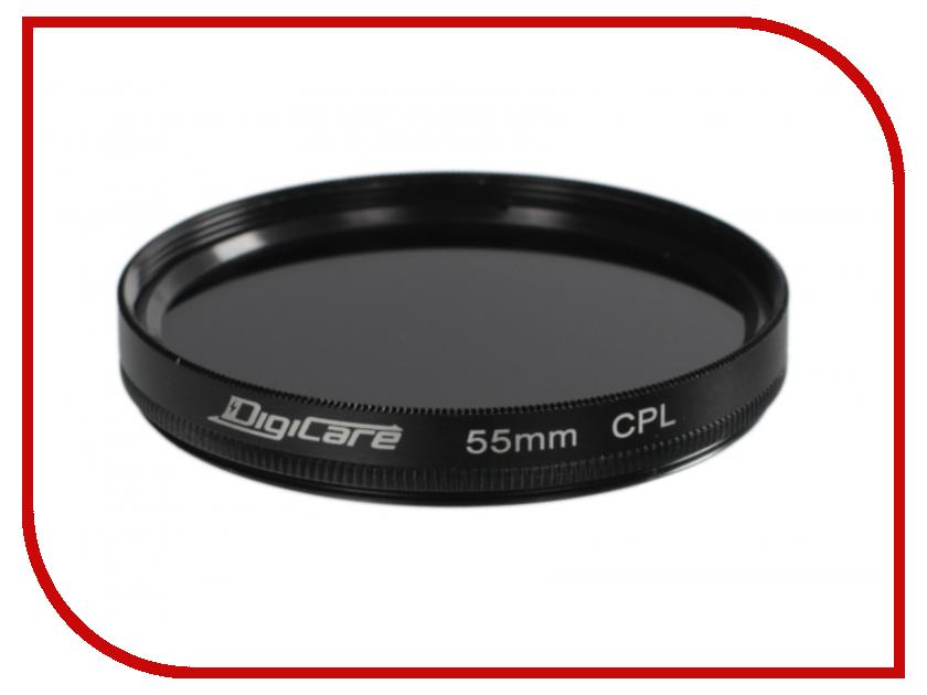 Светофильтр DigiCare CPL 55mm DCCPBL55 светофильтр digicare 49mm cpl