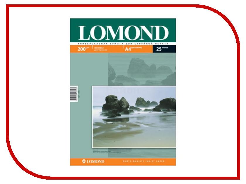 Фотобумага Lomond 0102052 матовая 200g/m2 A4 односторонняя 25 листов<br>