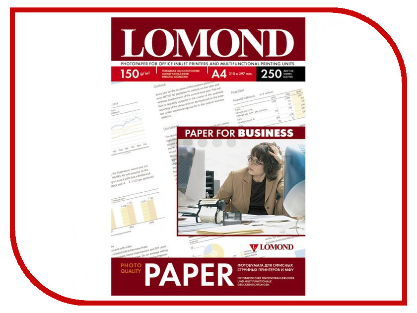 Фотобумага Lomond 0102133 глянцевая 150g/m2 A4 односторонняя 250 листов<br>