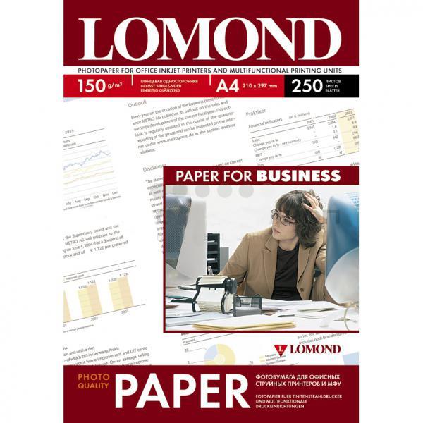 Фотобумага Lomond A4 150g/m2 глянцевая односторонняя 250 листов 102133