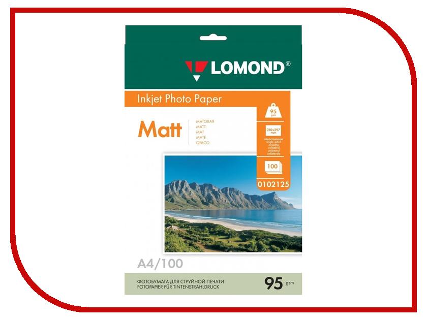 Фотобумага Lomond A4 95g/m2 матовая односторонняя 100 листов 0102125
