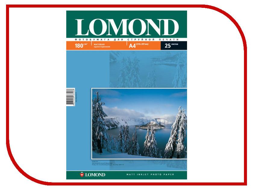 Фотобумага Lomond A4 180g/m2 матовая односторонняя 25 листов 0102037