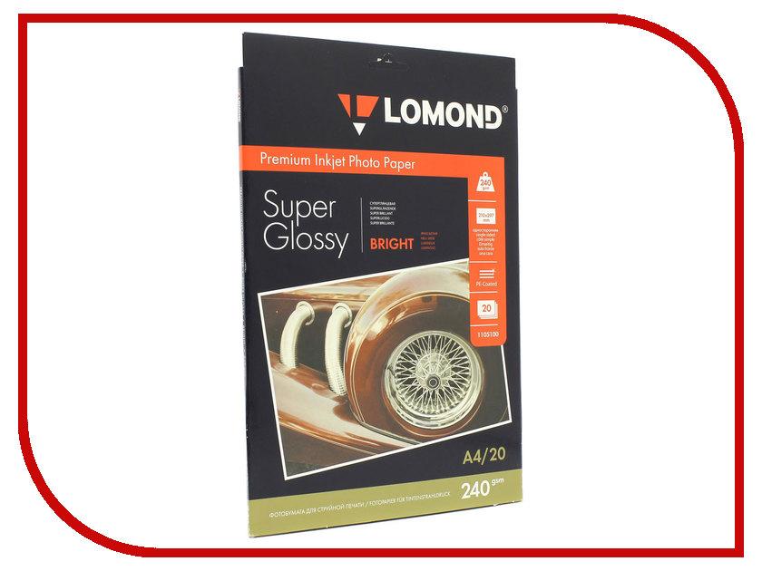 Фотобумага Lomond A4 240g/m2 суперглянцевая односторонняя 20 листов 1105100 фотобумага lomond 0808431 140g m2 a4 термотрансферная флюорисцентная 10 листов