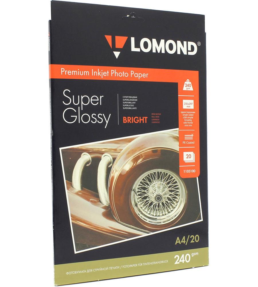 Фотобумага Lomond A4 240g/m2 суперглянцевая односторонняя 20 листов 1105100