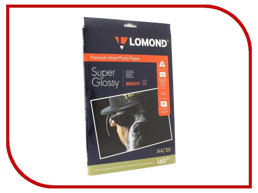 Фотобумага Lomond 1101110 суперглянцевая 160g/m2 A4 односторонняя 20 листов<br>