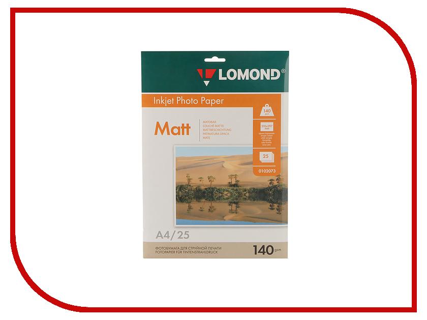 Фотобумага Lomond 0102073 матовая 140g/m2 A4 односторонняя