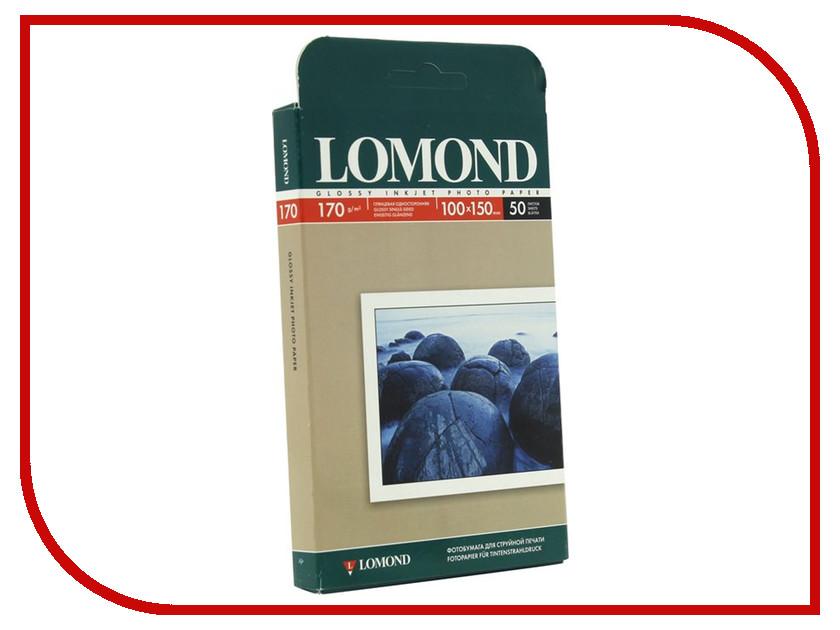 Фотобумага Lomond 0102150 глянцевая 170g/m2 10x15cm односторонняя 50 листов