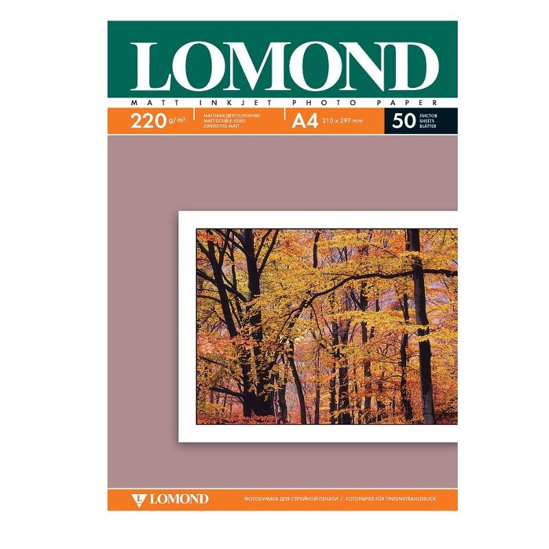 Фотобумага Lomond A4 220g/m2 матовая двусторонняя 50 листов 102144