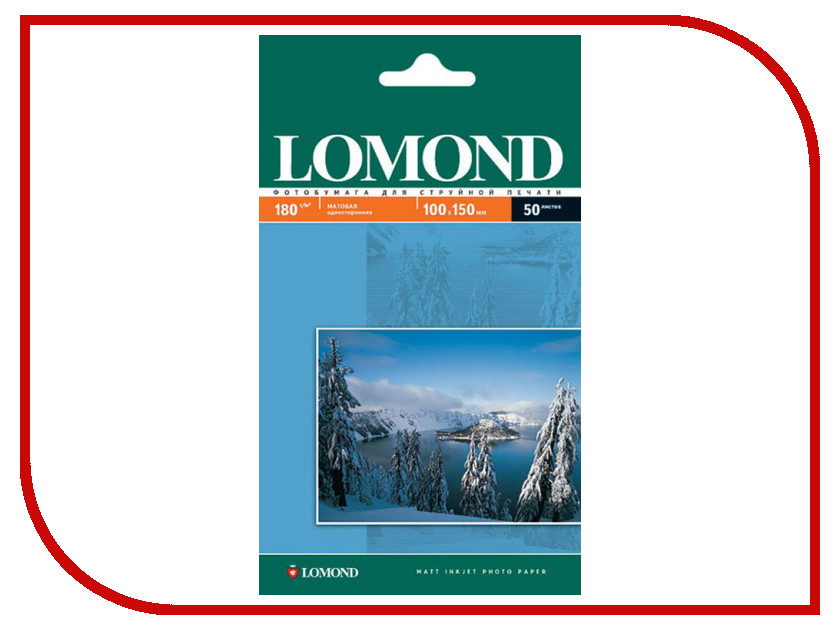 Фотобумага Lomond 0102063 матовая 180g/m2 10x15cm односторонняя 50 листов фотобумага юлмарт
