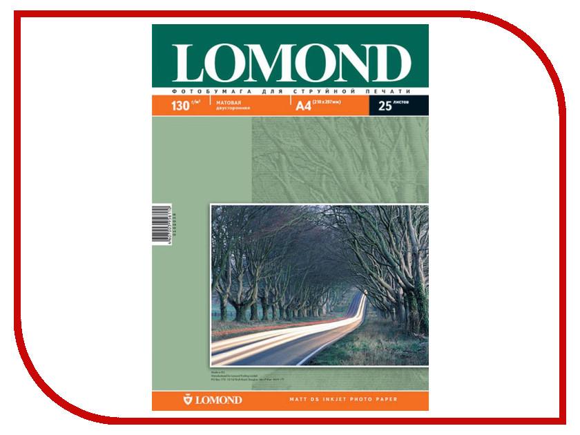 Фотобумага Lomond A4 130g/m2 матовая двухсторонняя 25 листов 0102039