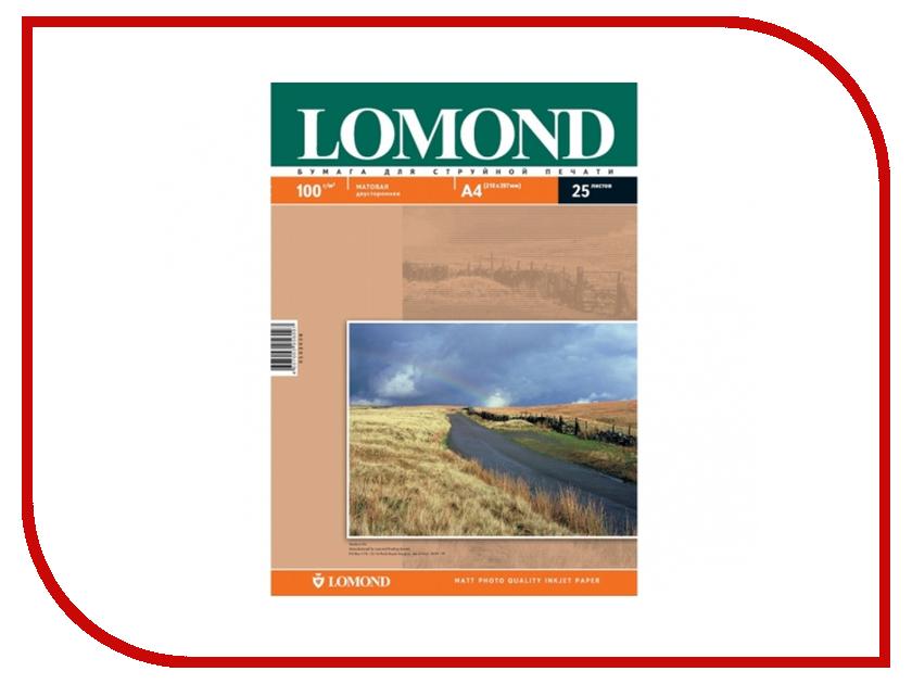 Фотобумага Lomond A4 100g/m2 матовая двухсторонняя 25 листов 0102038