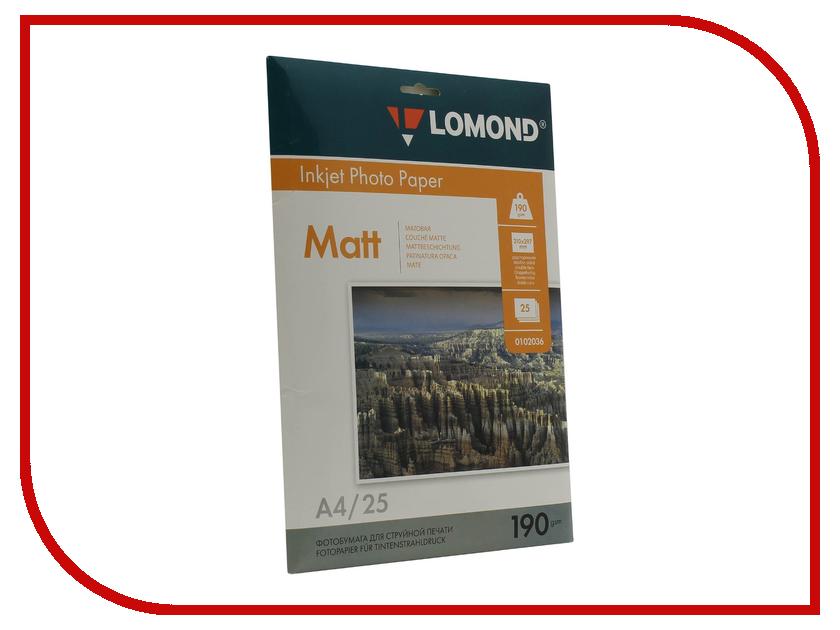 Фотобумага Lomond A4 190g/m2 матовая двухсторонняя 25 листов 0102036
