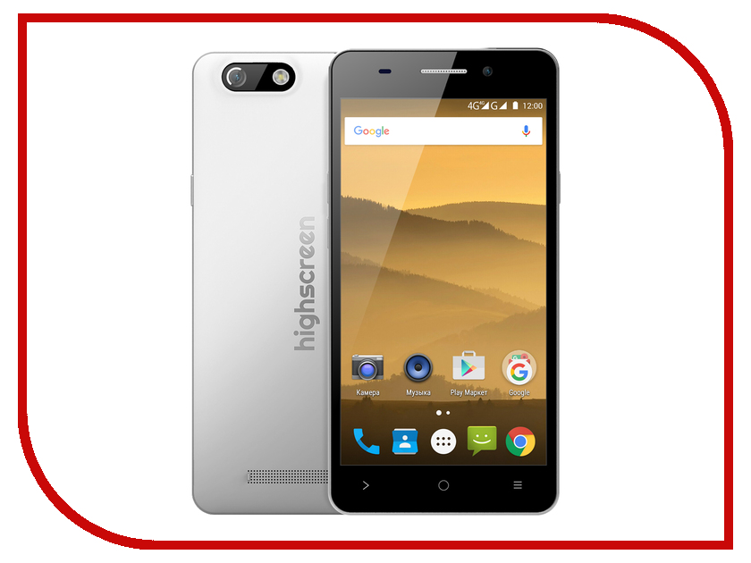 Сотовый телефон Highscreen Power Five EVO White