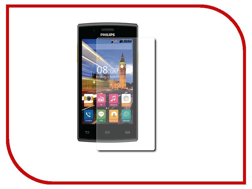 ��������� �������� ������ Philips S307 Aksberry �������