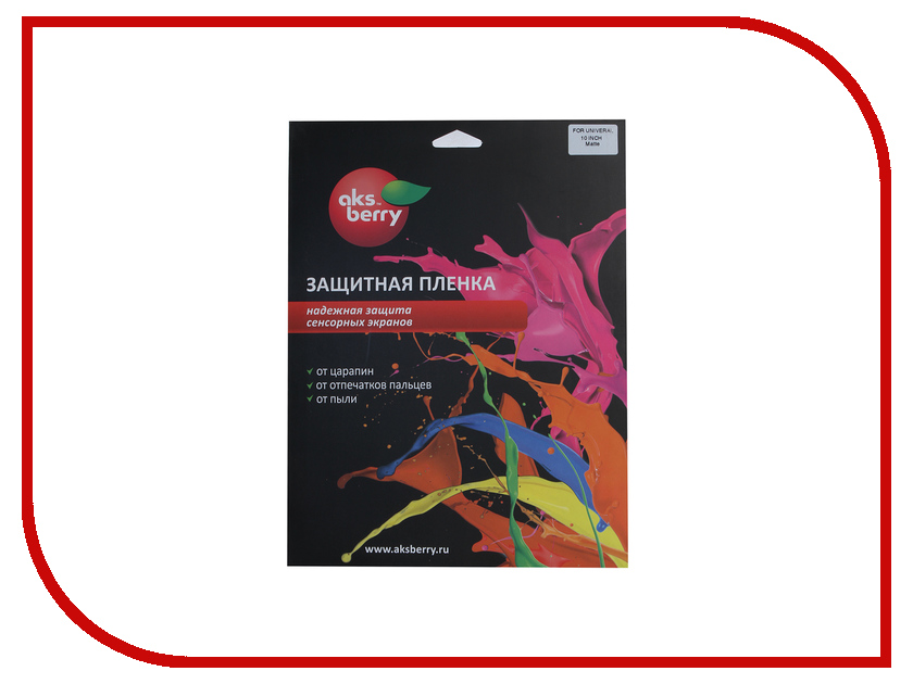 Аксессуар Защитная пленка Aksberry 10-inch универсальная, матовая<br>
