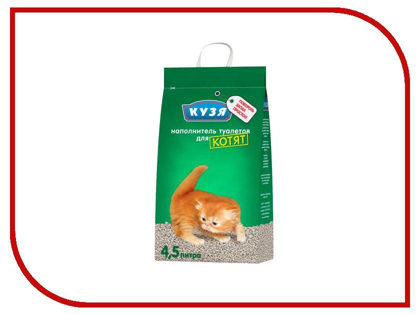 Наполнитель Кузя 4.5л 0145011 для котят