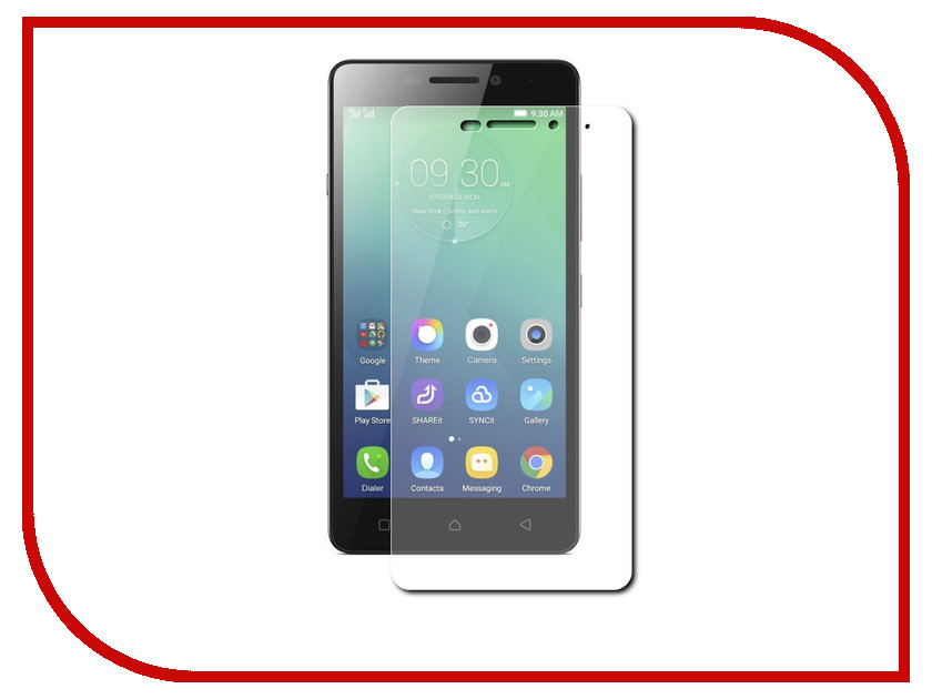 где купить Аксессуар Защитная пленка Lenovo Vibe P1 Aksberry матовая дешево