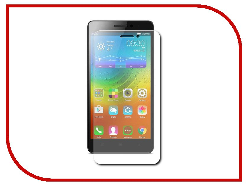 Аксессуар Защитная пленка Lenovo A5000 Aksberry матовая<br>