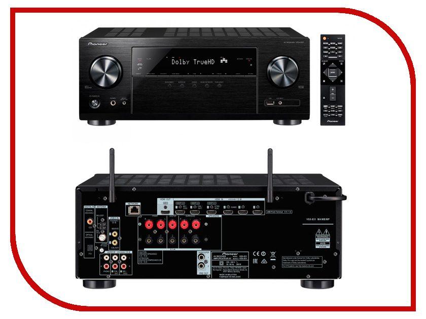 Ресивер Pioneer VSX-831 Black цена
