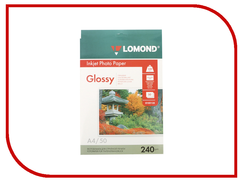Фотобумага Lomond 0102135 глянцевая 240g/m2 A4 односторонняя 50 листов