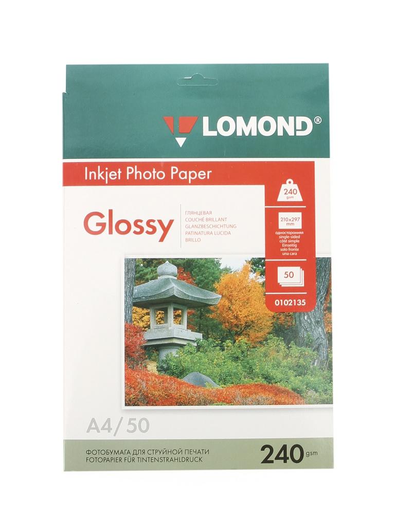 Фотобумага Lomond A4 240g/m2 глянцевая односторонняя 50 листов 102135