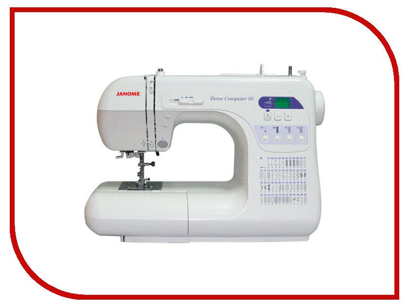 Швейная машинка Janome Decor Computer 3050 / Decor Computer 50 цена