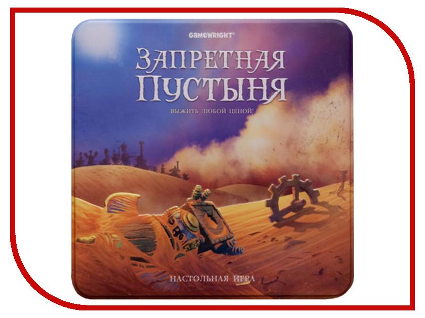 Настольная игра Стиль жизни Запретная пустыня меблированная пустыня
